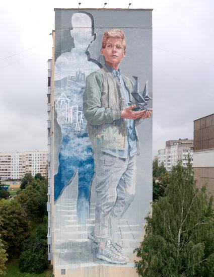 Финтан Мэги, Минск, ул. Лещинского, 5